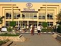 Hurghada - Hilton Resort - panoramio - adam79.jpg