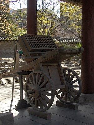 Hwacha - Hwacha, Seoul, Korea