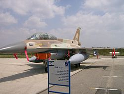 http://he.wikipedia.org/wiki/%D7%A7%D7%95%D7%91%D7%A5:IAF_F-16D.jpg