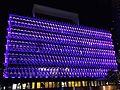 IBM Building in Purple (15708964728).jpg