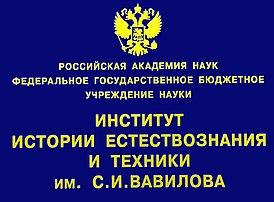IIET-logo.JPG