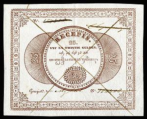 """Netherlands Indies gulden - 25 gulden """"recepis"""" issued c. 1846."""