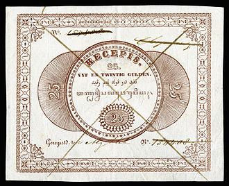 "Netherlands Indies gulden - 25 gulden ""recepis"" issued c. 1846."