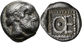 Magnesia on the Maeander - Coin of Themistocles as Governor of Magnesia. Rev: Letters ΘΕ, initials of Themistocles. Circa 465-459 BC