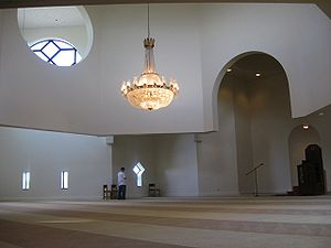 Islamic Society of North America - Interior of ISNA mosque