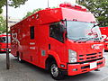 ISUZU FORWARD Fire-engine, YCFD SuperRanger (HAZ-MAT),.jpg