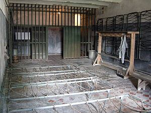 Ninth Fort - Prison cell.