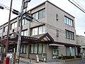Ibara City Library.jpg