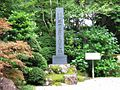 Ii Naomasa's Monument.jpg