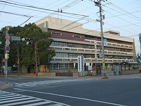 Iizuka city office.jpg