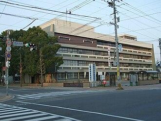 Iizuka, Fukuoka - Iizuka City Hall