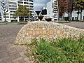 Imaike-nishi-park-Nagoya-003.jpg
