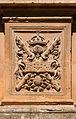 Imperial symbols palacio Carlos V Alhambra Espagne.jpg