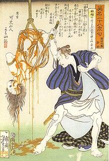 http://upload.wikimedia.org/wikipedia/commons/thumb/0/0f/Inada_Kyuzo_Shinsuke.jpg/220px-Inada_Kyuzo_Shinsuke.jpg
