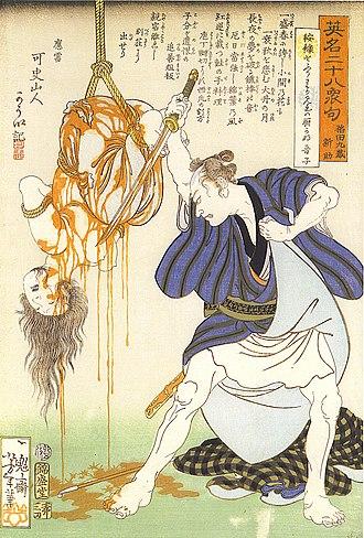 "Muzan-e - ""Murder of Ohagi by Saisaburô"", Twenty-eight famous murders with verse (1867)"
