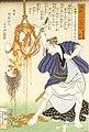 Inada Kyuzo Shinsuke.jpg