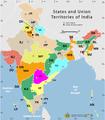 IndiaStatesByRTOcodes1.PNG