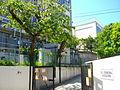 India International School in Japan, Tokyo.JPG