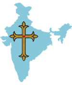 India image with Golden cross on it