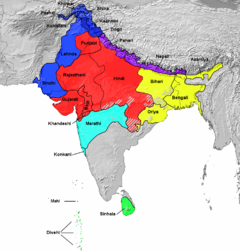Indo-Aryan languages, grouping according to SIL Ethnologue:      Central zone      Northern zone      Northwestern zone      Eastern zone      Southern zone      Insular