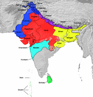 Brahmic scripts - Indo-Aryan languages (incl Dogri) using their respective Brahmic family scripts (except dark blue colored- Sindhi, Lahnda, Western Panjabi, Shina, Kashmiri, Urdu- not marked here, which use Arabic derived scripts).