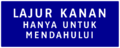 Indonesia Road Sign Toll Road Advisory.png