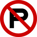 Indonesian Road Sign b4b.png
