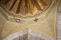 Inside the Chaple at the Third Stop.JPG