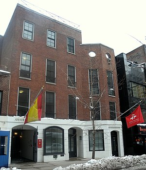 Instituto Cervantes - New York
