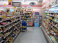 Interior of Lawson 01.jpg