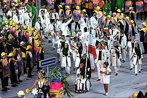 Iran at the 2016 Summer Olympics - Iranian delegation at the 2016 Summer Olympics