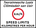 Ireland Speed Limit kph Sign.png
