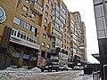 Irkutsk. February 2013. Cinema Barguzin, regional court, bus stop Volga, Diagnostic Center. - panoramio (50).jpg