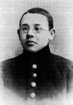 Isaac Babel - Isaac Babel in 1908.