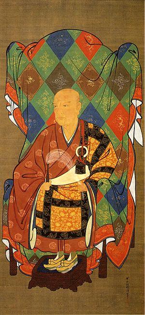 Ishin Sūden - Ishin Sūden