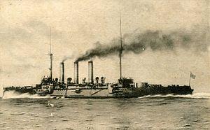 Izumo-class cruiser - Image: Iwate