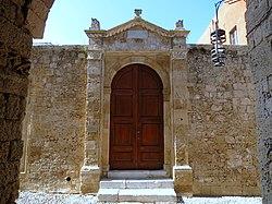 Jüdisches Museum Rhodos, Eingang zum Museum und zur Synagoge 15.04.2018 09-18-58.jpg