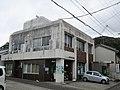 JA Mikumano Taiji branch.jpg