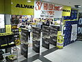 JB Hi-Fi, Rundle Mall 1.jpg