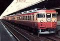25 / 国鉄457系電車