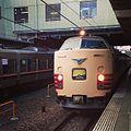 JRW 183 Kounotori at Sanda Station.jpg