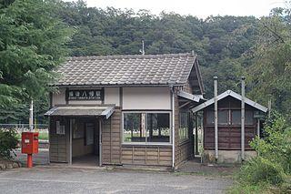 Bingo-Yawata Station Railway station in Shōbara, Hiroshima Prefecture, Japan
