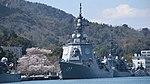 JS Atago(DDG-177) left front view at JMSDF Maizuru Naval Base April 13, 2019 01.jpg