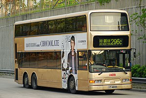 I.T - An I.T company advertisement on a bus exterior