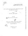 JUA0388042.pdf