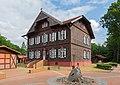 Jagdschloss Waldsee 02.jpg