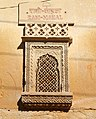 Jaisalmer-46-Rani Mahal-Fenster-2018-gje.jpg