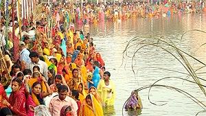 Chhath - Image: Janakpur Chhath Parva Festival