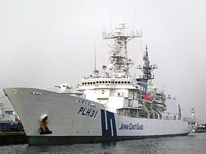 "Japan Coast Guard - Japan Coast Guard ""Shikishima (PLH 31)"" is the largest patrol vessel in Japan."