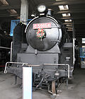 Japanese-national-railways-C59-164-20111213.jpg